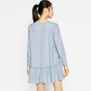 Zara Blue Stripe Button Back Ruffle Dress